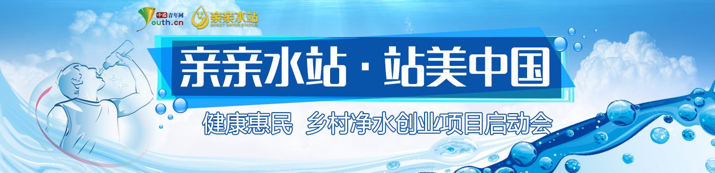 专题banner修改2.jpg