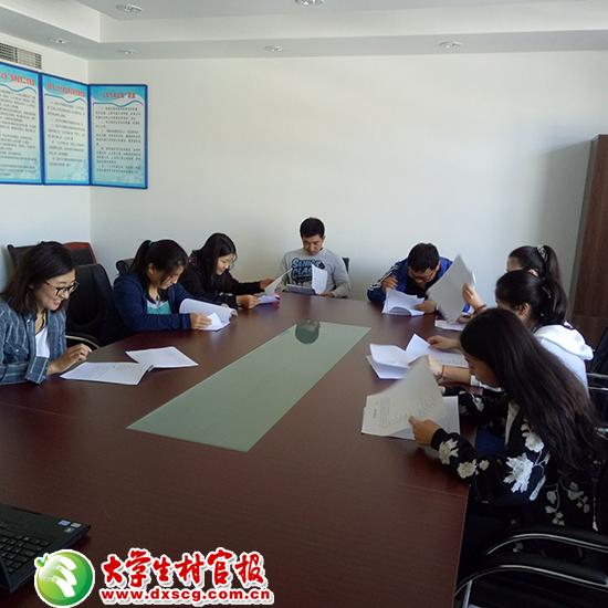 北京北务镇大学生村官开展心理健康教育活动