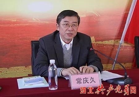 唐山举办大学生村官学习十九大精神暨履职培训