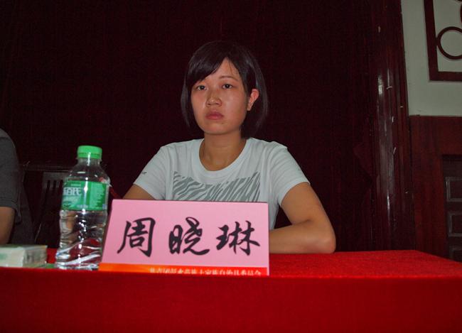 拳王周晓琳